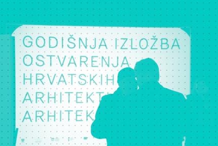 UHA_ilustracija